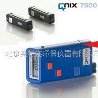 德国尼克斯QuaNix7500涂层测厚仪分体式两用进口测厚仪