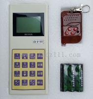 邯鄲免安裝無線磅秤控制器 無線型-地磅遙控器
