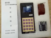鄂爾多斯不接線遠程無線地磅遙控器 無線型-CH-D-003