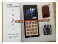 松原電子磅干擾器【現場驗貨】 無線型CH-D-01地磅遙控器