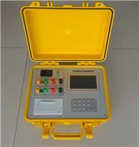 SG5000變比測試儀 SG5000