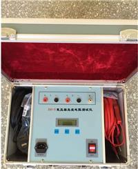 ZGY-5直流電阻測試儀 ZGY-5