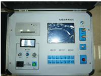 SG-3000型彩色液晶電纜故障測試儀 SG-3000