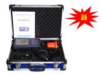 WN-8000型智能數字式漏水檢測儀 WN-8000型