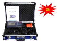WN-8000型地下管道超聲泄漏測試儀 WN-8000型