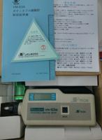 日本理音VM63A便攜式測振儀 VM63A