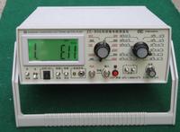 ZC-90G系列高絕緣電阻測量儀 ZC-90G系列