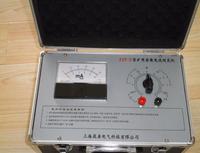 FZY-3雜散電流測試儀 FZY-3