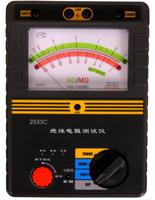 SG2010新雙顯絕緣電阻測試儀 SG2010