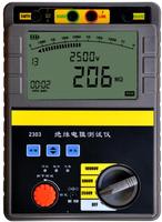 SG2305數顯絕緣電阻測試儀 SG2305
