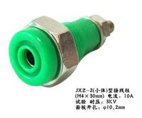 JXZ-2(小體)型接線柱 JXZ-2