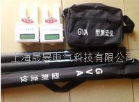 GVA-V高壓線路拉桿式測流儀 GVA-V