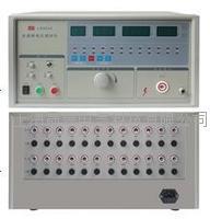 多路耐電壓測試儀 LK
