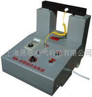 HA系列軸承加熱器 HA系列