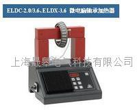 ELDC系列微電腦軸承加熱器 ELDC系列