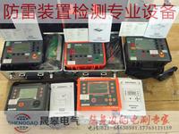 防雷裝置檢測設備_防雷檢測儀器設備