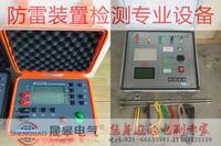 防雷等電位測試儀_防雷檢測儀器_防雷檢測設備