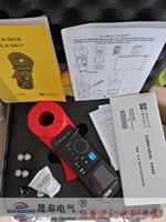 防雷環路電阻測試儀_防雷裝置檢測設備儀器 CA6416