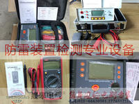 乙級資質防雷檢測設備 防雷檢測設備清單 防雷檢測儀器套裝
