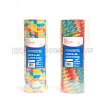 膠帶廠家48mm*50m水晶超透包裝膠帶物流專用膠帶