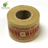 重物包裝濕水有線牛皮紙膠帶