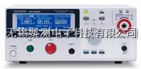 臺灣固緯耐壓測試儀,200VA交流耐壓: 0~5KV 40mA, 直流耐壓: 0~6KV 10mA,絕緣測試1000V 9500MΩ  GPT-9803