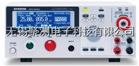 臺灣固緯GPT-9903A,500VA交流耐壓: 0~5KV,直流耐壓: 0~6KV,絕緣測試,內置掃描功能   GPT-9903A