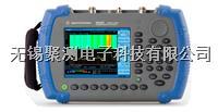 是德科技N9342C 手持式射頻頻譜分析儀,頻率范圍:7GHz; DANL:-146dBm,-164dBm(預放開); N9342C