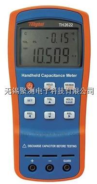同惠TH2622手持式電容表,4 1/2位顯示,*大11,000字讀數 ■ 0.1pF -- 199.99mF的寬測量范圍 TH2622