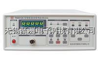 同惠TH2512A直流低電阻測試儀,基本精度:0.05% ■*小的分辨率:1μΩ TH2512A