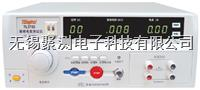 同惠TL5703接地電阻測試儀,測試電流,測試電阻,測試時間同時顯示 TL5703