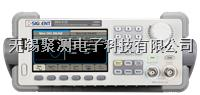 鼎陽SDG5112函數/任意波形信號發生器,豐富的輸入輸出:波形輸出、同步信號輸出、外接調制源、觸發輸入/輸出、10MHz時鐘源輸入/輸出 SDG5112
