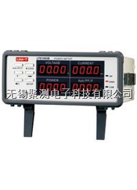 優利德UTE1010A智能電參數測量儀,四窗口同時顯示真有效值電壓、真有效值電流、峰值電流、功率、功率因數、頻率,測試快速; UTE1010A