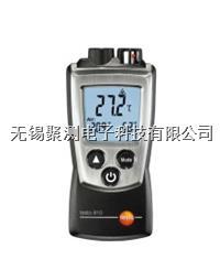 testo 810紅外測溫儀,同時進行空氣溫度測量以及非接觸式表面溫度測量,并自動顯示溫差,適用于暖通空調行業。 testo 810