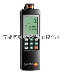 testo 315-2 - CO測量儀,200-2000 ppm CO,可靠的CO報警, DVGW認證, 帶校準證書 testo 315-2