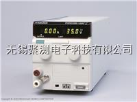 日本菊水PMC35-0.5A 直流電源,輸出:0 ? 35V/0 ? 0.5A。 PMC35-0.5A