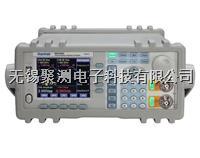 漢泰HDG1000A信號源,3.5寸TFT顯示,中/英文界面顯示, 具有FM、AM、FSK、ASK、 PSK多種調制功能 漢泰HDG1000A