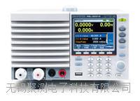 臺灣固緯PEL-3132E 可編程直流電子負載,300W,單通道,雙量程,7種操作模式:CC、CV、CR、CP、CC+CV、CR+CV、CP+CV PEL-3132E