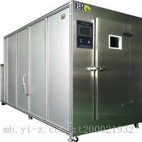 BR-PV-SST 盐雾腐蚀试验室