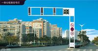 交通信號燈003