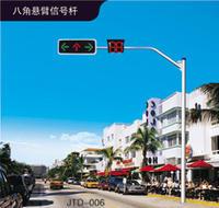 交通信號燈006