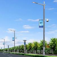 太陽能路燈6