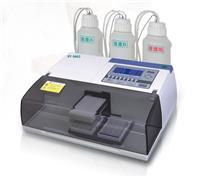 北京普天96針快速酶標洗板機—96針洗板機 PT—9602