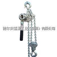 NGK鋁合金手扳葫蘆