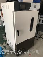 真空干燥箱 RSD-210Z