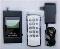 電子秤無線遙控器 2017款無線CH-D-003