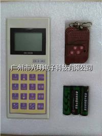 電子地磅無線解碼器 無線ch-d-003