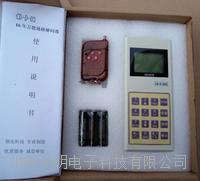 磅秤遙控器多少錢? 無線免安裝