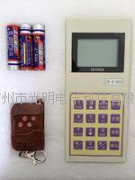 電子秤*** 無線解碼器ch-d-003