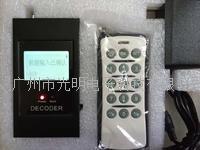 電子磅無線解碼器 免安裝ch-d--003